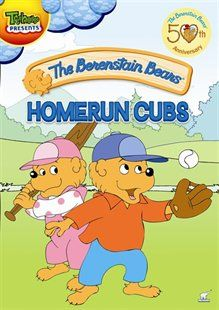 The Berenstain Bears: Home Run Cubs Movie on DVD | chapters.indigo.ca