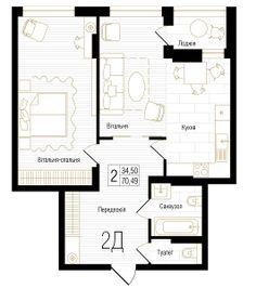 ЖК New York Concept House: планировка 2-комнатной квартиры 70.49 м2, тип 2Д