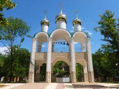 Entrance to a park in Tiraspol, Moldova