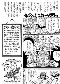 SIL SNHNMN OVA Vol. 17 - Silver Castle.