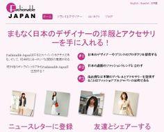 Muy pronto tendrás oportunidad de comprar ropa de marcas y diseñadores japoneses en España. Fashionable Japan, un nuevo proyecto de tienda online que operará en España :)