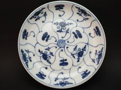 c1820 ANTIQUE EARLY 19thC QING CHINESE BLUE & WHITE PORCELAIN PLATE SHALLOW DISH