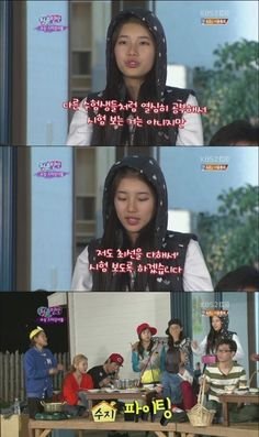 """miss A's Suzy: """"I'll not go to university but I'll do my best on the CSAT"""""""