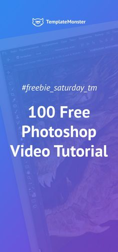 20 free Photoshop video tutorials revealing multiple effects that you can apply to images thus making them more impressive, dramatic, captivating or whatsoever. #photoshop #creative #tutorials #photoshopart https://www.templatemonster.com/blog/100-free-photoshop-video-tutorials/