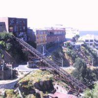 Ascensor Villaseca | Ascensores de Valparaíso Plan Incliné, Chile, Elevator, Antique Photos, Past Tense, Places To Visit, Countries, Cute, Fotografia