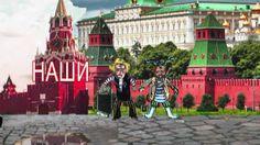 "Фолк-рок группа ""БРО"". Наши казаки."