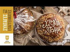 Βασιλόπιτα τσουρέκι - Συνταγές για επαγγελματίες | Μύλοι Λούλη - YouTube Baking Ingredients, Cookie Dough, Camembert Cheese, Cookies, Youtube, Food, Greek Recipes, Crack Crackers, Biscuits