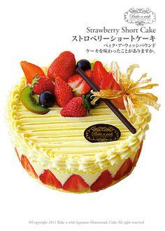 Strawberry Short Cake by Bake a wish japanese homemade cake https://www.facebook.com/bakeawish.japanesehomemadecake
