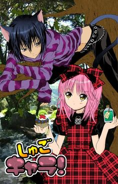 Alice in Wonderland Shugo  chara I just had a serious fangirl attack right there