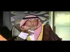 ثمار برامج اية الله السيد كمال الحيدري   YouTube