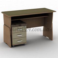 Письменный стол | Купить недорого в Броварах, Лучшая цена, интернет магазин мебели, для офиса