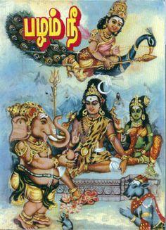 Siddha vaidyam in tamil
