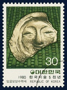 Special Postage Stamps Commemorating the `5000 Years of Korean Art` Exhibition,  Human-faced Roof Tile with Apron, traditional culture, gray green, 1980 08 20, 한국미술 5천년 특별, 1980년 08월 20일, 1183, 얼굴모양 수막새, postage 우표