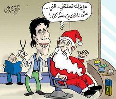 صور كاريكاتير لرأس السنة 2015 - منتدى وهران