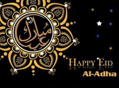 Eid ul Adha Mubarak Images 2018 - Eid Al Adha Pictures Images in 2018 sending wishes and greetings to Muslims on Eid Al Adha Pictures And this Eid ul Adha, the eid of sacrifice, sharing some eid ul Adha Mubarak pictures with you. Eid Mubarak Wünsche, Eid Mubarak Status, Eid Mubarak Quotes, Happy Eid Mubarak, Eid Ul Adha Messages, Eid Al Adha Wishes, Eid Al Adha Greetings, Eid Ul Adha Images, Eid Mubarak Images
