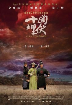 House of Flying Daggers, Andy Lau, Takeshi Kaneshiro Moving Pictures, Cool Pictures, Moving House Quotes, House Of Flying Daggers, Kung Fu Movies, Takeshi Kaneshiro, Top Film, Martial Arts Movies, Movies Worth Watching
