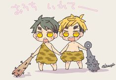 Animes Yandere, Haikyuu Volleyball, Kenma, Haikyuu Anime, Chibi, Twins, Art Gallery, Kawaii, Fan Art