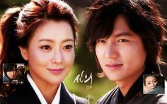 Faith ♥ The Great Doctor ♥ Lee Min Ho as Choi Young ♥ Kim Hee Sun as Yoo Eun Soo