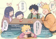Anime Naruto, Comic Naruto, Naruko Uzumaki, Naruto Fan Art, Naruto Uzumaki Shippuden, Naruto And Hinata, Naruto Cute, Kakashi Sensei, Anime Guys