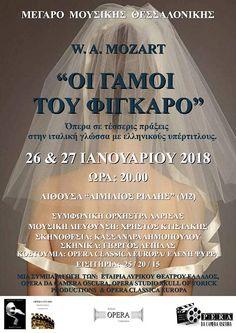 «Οι Γάμοι του Φίγκαρο»  στο Μέγαρο Μουσικής Θεσσαλονίκης  Την  όπερα – φάρο  του Διαφωτισμού «Οι Γάμοι του Φίγκαρο»   σε μουσική του  W. A. Mozart και σε λιμπρέτο του  Lorenzo Da Ponte παρουσιάζει η Εταιρεία Λυρικού Θεάτρου  Ελλάδος στις 8  το βράδυ της 26ης και της 27ης Ιανουαρίου 2018 στην αίθουσα «Αιμίλιος Ριάδης» του Μεγάρου Μουσικής Θεσσαλονίκης