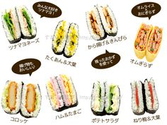 Bento Recipes, Lunch Box Recipes, Cooking Recipes, Healthy Recipes, Japanese Food Sushi, Japanese Dishes, Onigirazu, Lunch Catering, Food Menu Design