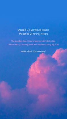 Shinee, Onew Jonghyun, Korean Phrases, Korean Words, K Quotes, Lyric Quotes, Song Lyrics Wallpaper, Wallpaper Quotes, Korea Quotes