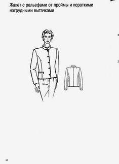 modelist kitapları: Сборник. Жакеты и пальто- rus pattern book Coat Pattern Sewing, Coat Patterns, Pattern Books, Sewing Patterns, Modelista, Memes, Pattern Cutting, Libros, Stitching Patterns