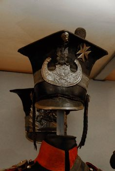 Samurai, Captain Hat, Hats, Hat, Samurai Warrior