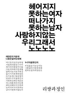 t212_KUa_조혜지_w10_01b