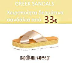 Flatform γυναικείες παντόφλες δερμάτινες από το Napolitana   Varese Shoes 93cd03a2b54