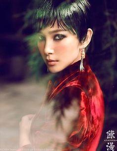 Li Bing Bing for Vogue China October Cover Shoot by Chen Man..Shan's haircut