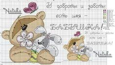 Fizzy Moon teddy w/bunny.NO color guide Cross Stitch Cards, Cute Cross Stitch, Cross Stitch Animals, Cross Stitching, Cross Stitch Embroidery, Cross Stitch Patterns, Fizzy Moon, Stitch Cartoon, Diy Couture