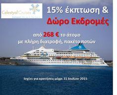 Οι προσφορές στις κρουαζιέρες της Celestyal Cruises συνεχίζονται και τον Ιούλιο. Κάντε την κράτησή σας και κερδίστε 15% έκπτωση και δωρεάν εκδρομές.   Από 268 € το άτομο με πλήρη διατροφή & πακέτο ποτών  Πληροφορίες και κρατήσεις: 210 9006000 Cruise, Cruises