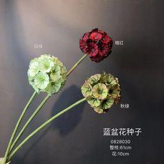 Scabiosa Pod on steroids Burgundy Artificial Filler Flower pom Vase Centerpieces, Wedding Centerpieces, Wedding Bouquets, Vases, Scabiosa Pods, Berry Wedding, Summer Berries, Artificial, Wedding Supplies