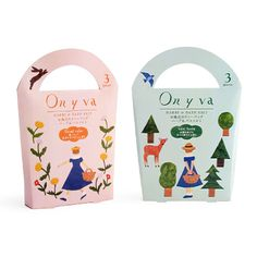 Beautiful packaging #illustration #design #packaging