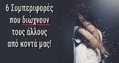Ειδήσεις από την Ελλάδα και τον κόσμο Psychology, Movie Posters, Beauty, Decor, Psicologia, Decoration, Film Poster, Decorating, Beauty Illustration