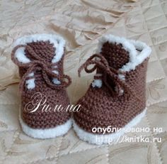 new ideas baby girl crochet boots Crochet Hat Pattern Kids, Crochet Baby Boy Hat, Bonnet Crochet, Crochet Kids Hats, Baby Boy Hats, Crochet Boots, Crochet Baby Clothes, Crochet For Boys, Crochet Slippers