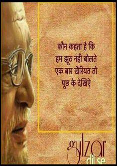 Gulzar Shayari in Hindi Hindi Quotes Images, Shyari Quotes, Hindi Quotes On Life, Motivational Quotes In Hindi, People Quotes, Poetry Quotes, True Quotes, Hindi Qoutes, R M Drake