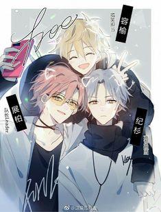 My Gods(アニメ、マンガ…) - Everything About Anime Anime Angel, Anime Elf, Anime Chibi, Manga Anime, Cute Anime Guys, Anime Boys, Anime Friendship, Anime Group, Anime Guys