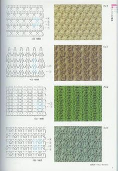 Crochet 300 Patterns! Entire Book With Graphs For FREE Online Reading!