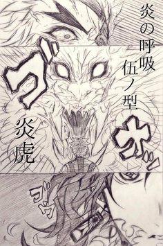 Đọc Truyện [Dịch Doujinshi] Kimetsu no yaiba - Chap - Chris - Wattpad - Wattpad Demon Slayer, Slayer Anime, Anime Angel, Anime Demon, Anime Naruto, Manga Anime, Yugioh Seasons, Demon Hunter, Masks Art