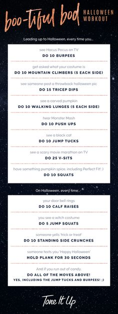 BOO-tiful Bod Halloween Workout