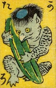 yokai list with pictures - Google Search