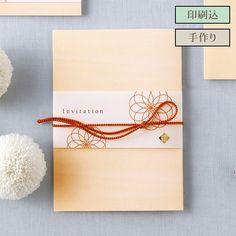 華結-HANAMUSUBI-招待状|ペーパーアイテムならPIARY(ピアリー) Japanese Prints, Japanese Design, Brand Packaging, Box Packaging, Japanese Packaging, Gift Box Design, Wedding Illustration, Packaging Design Inspiration, Wedding Paper