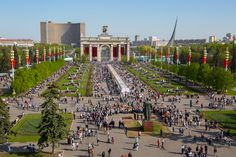 """Russian Pavilion at 2016 Venice Biennale to Examine the V.D.N.H – Moscow's Soviet """"Amusement Park"""",© VDNH"""