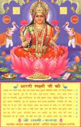 Hindu Postcards, Hindu Gods Postcards,Ganesha,Krishna,Shiva,Kali,Hanuman