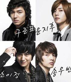 Lee Min Ho, Kim Sang Bum, Kim Joon, Kim Hyun Joong ~ Boys Over Flowers Cast. One of the very few kdrama I actually finish lol