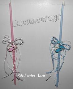 Λαμπάδες με γατούλες Lucas.com.gr