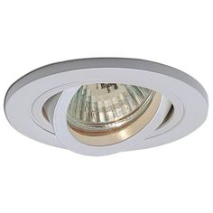 3in Low Voltage Recessed Lighting Trim with Adjustable Gimbal Ring NL-3365
