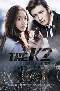 Watch The 2016 English Subtitle is a Korean Drama A bodyguard is abandoned by his country and colleagues A woman is the hidden daughter of a presidential hopeful She will even. Drama 2016, Web Drama, Drama Film, Drama Movies, Drama Drama, The K2 Korean Drama, Watch Korean Drama, Korean Drama Series, Kdrama